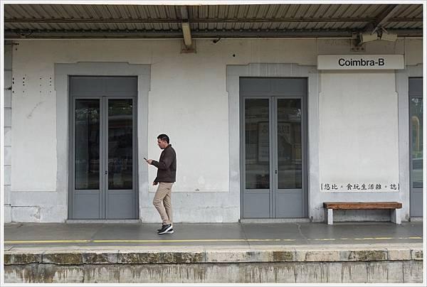 科英布拉-1-車站.JPG
