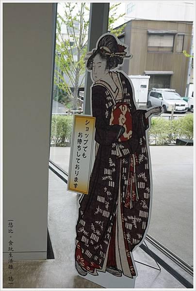 墨田北齋美術館-20.JPG