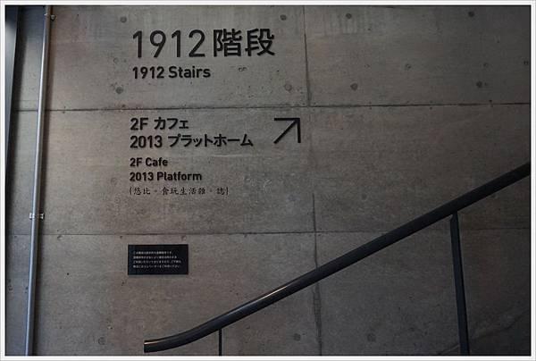 萬世橋-23.JPG