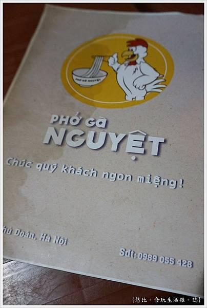 乾雞肉河粉-4.JPG