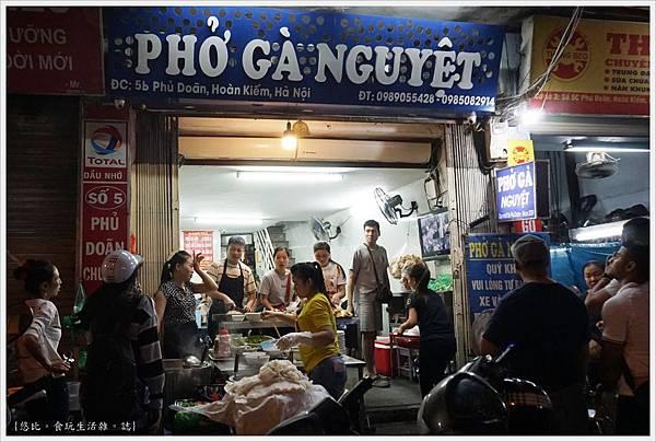 PHO GA NGUYET-1.JPG
