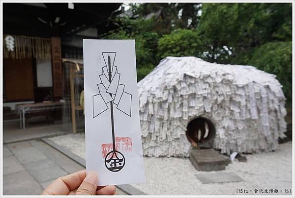 京都-4-安井金比羅宮.JPG