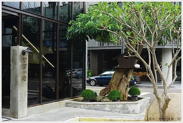 堅果小巷-5-外觀.JPG