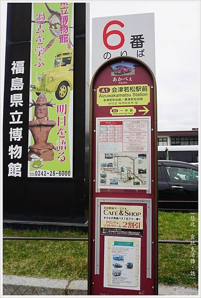 會津若松站-4.JPG