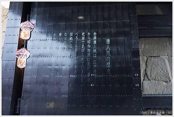 鶴城公園-70-鐵門.JPG