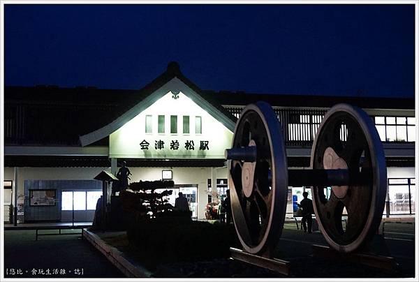 鶴城公園-79.JPG