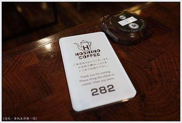 星乃咖啡-8.JPG