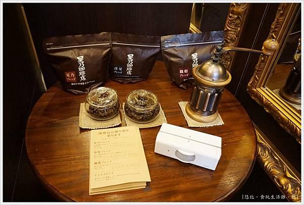 星乃咖啡-33.JPG