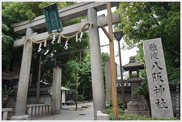 大阪-難波八阪神社-8.JPG