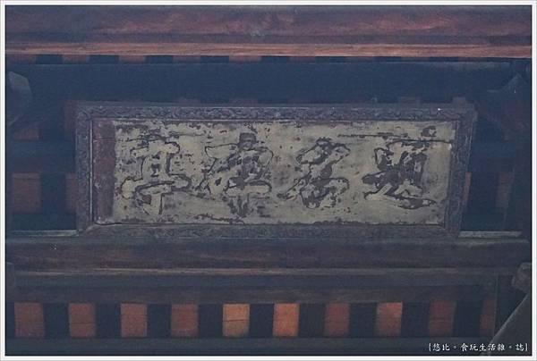 河內文廟-15.JPG