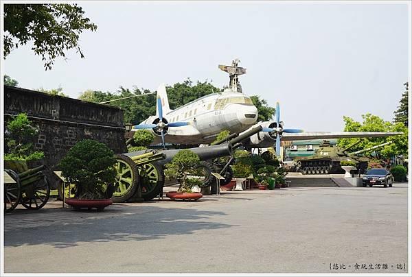 越南軍事歷史博物館-1.JPG