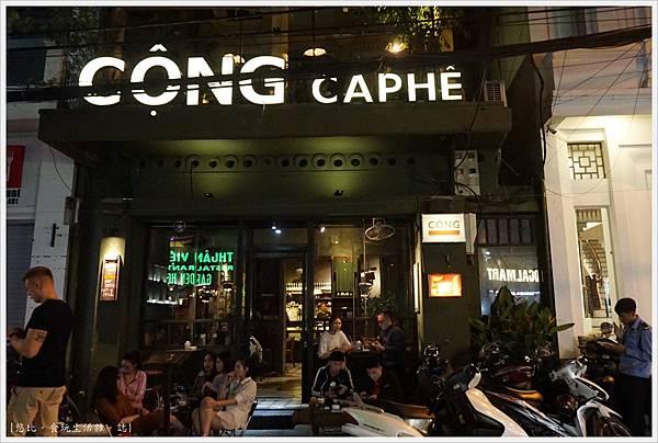 CONG越共咖啡-2.JPG