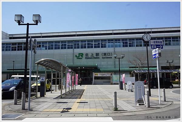 北上展勝地-93.JPG