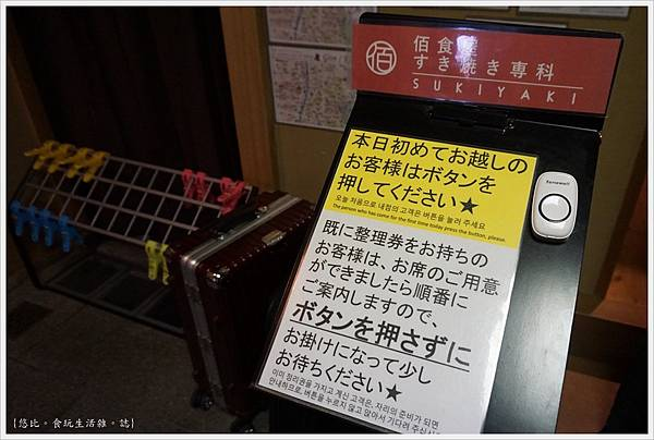 佰食屋-5.JPG