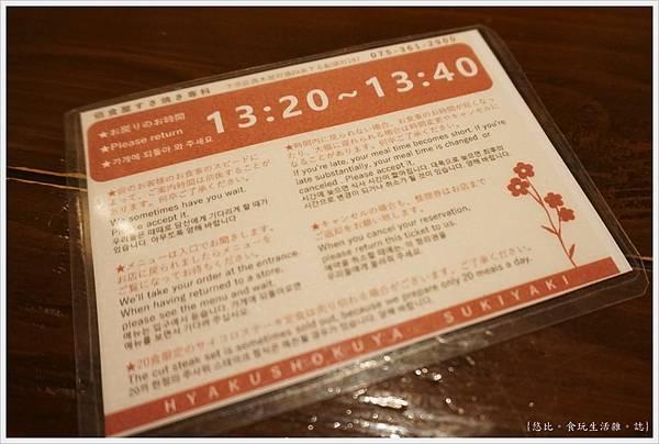 佰食屋-2.JPG