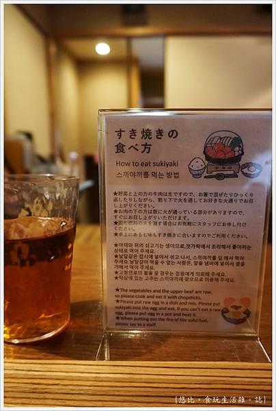 佰食屋-10.JPG