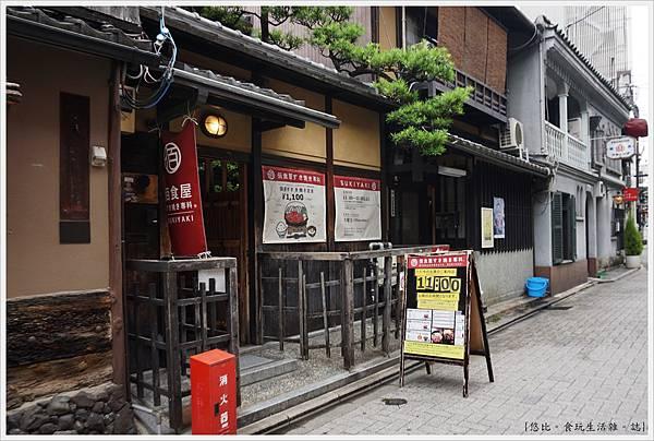 佰食屋-27.JPG