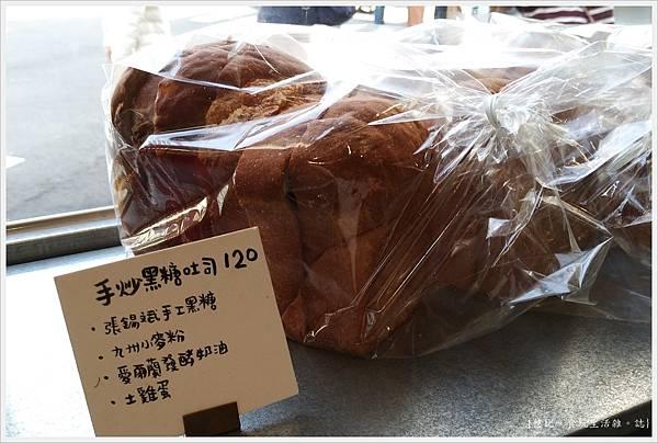 麵包林里-10.jpg