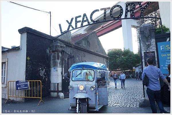 LX Factory-1.JPG