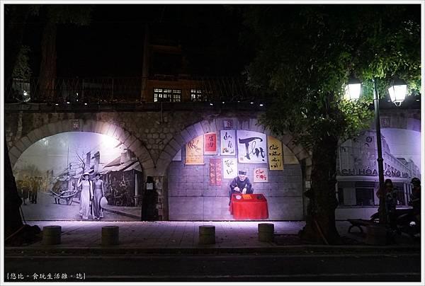 河內-34-彩繪牆.JPG