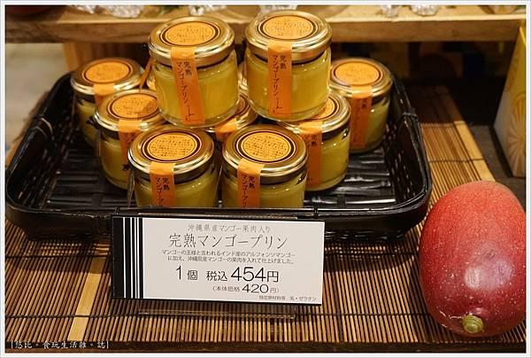 五感-29.JPG