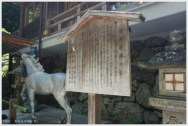 貴船神社-68.JPG