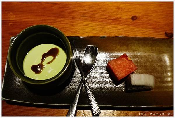 一秀日本料理-45.JPG