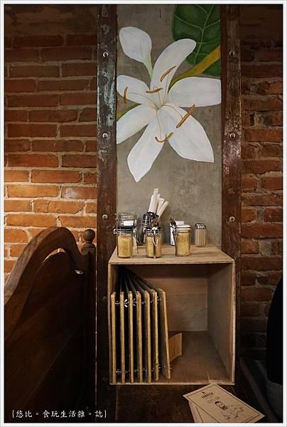 Fabrica Coffee Roaster-6.JPG