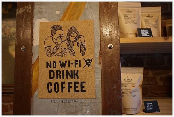 Fabrica Coffee Roaster-12.JPG