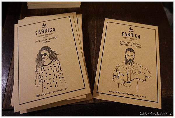 Fabrica Coffee Roaster-24.JPG