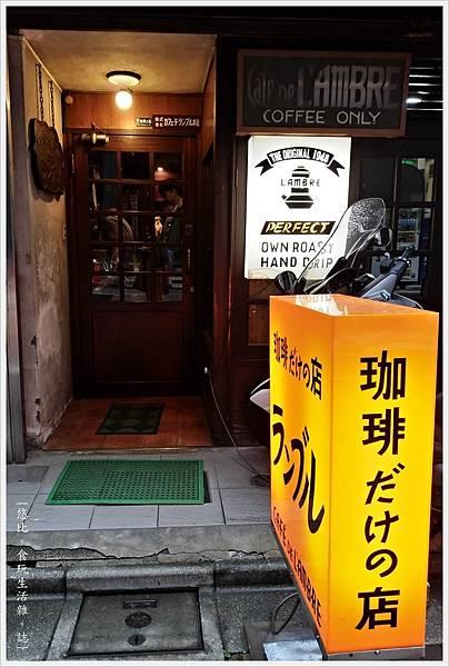 琥珀咖啡CAFE DE L'AMBRE-2.jpg