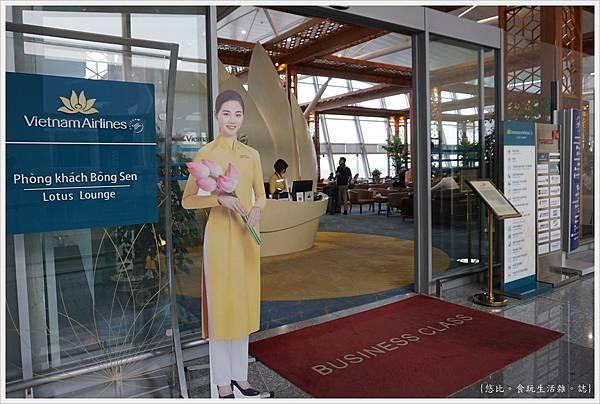 河內-機場貴賓室-1.JPG