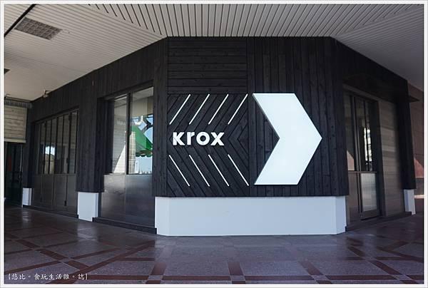 KroX Cafe1.JPG
