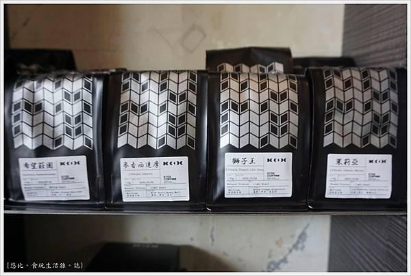 KroX Cafe-8.JPG