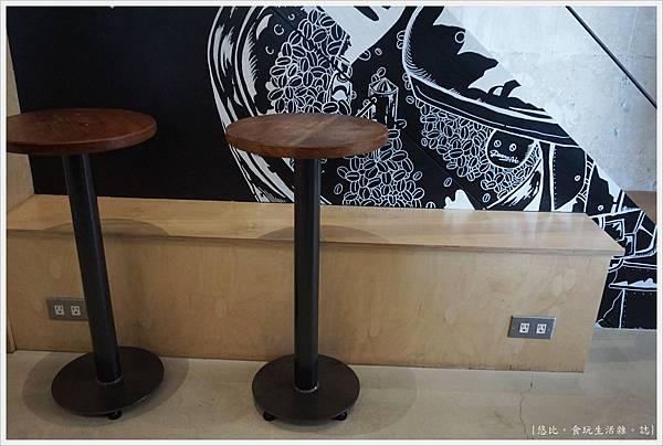 KroX Cafe-9.JPG