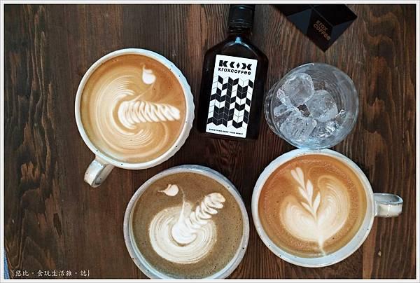 KroX Cafe-29.jpg