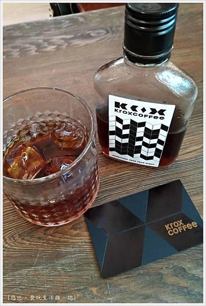 KroX Cafe-36.jpg