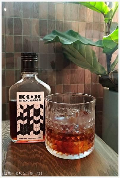 KroX Cafe-35.jpg