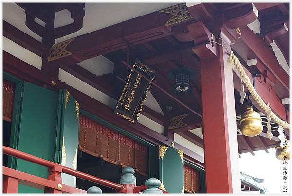 龜戶天神社-54.JPG