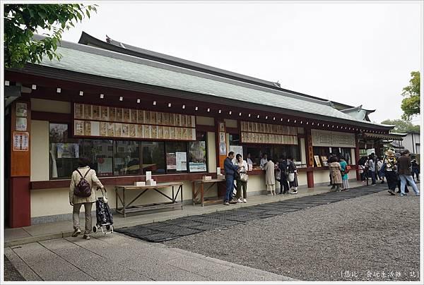 龜戶天神社-58.JPG