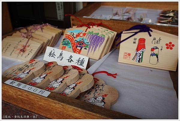 龜戶天神社-61.JPG