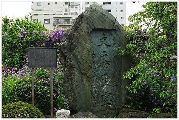 龜戶天神社-69.JPG