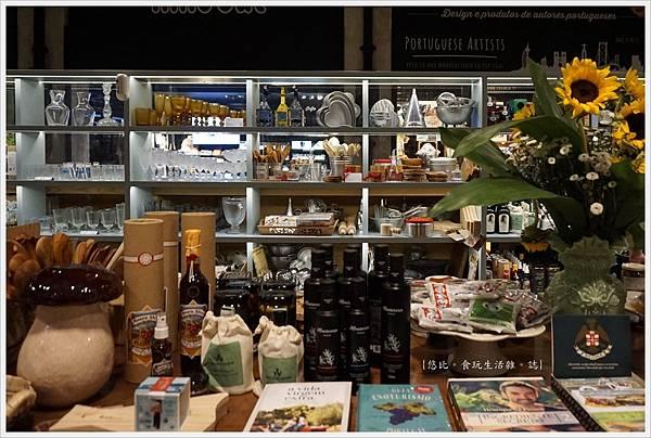 A Vida Portuguesa-Time Out Market-5.JPG