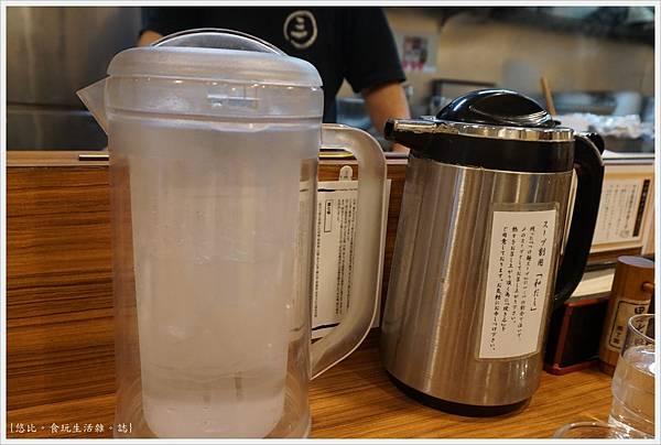 沾麵四代目三澤-5.JPG