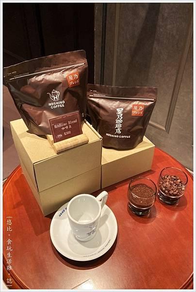 星乃咖啡-3.jpg