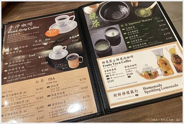 星乃咖啡-9.jpg