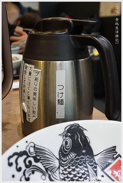 成田機場富田拉麵-20.JPG