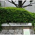 光之教堂-3.JPG