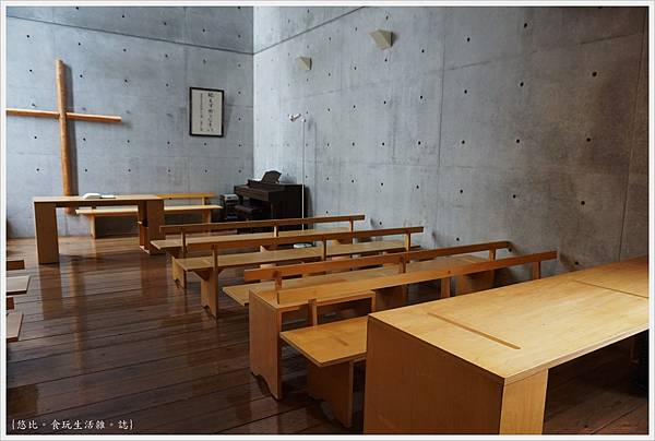 光之教堂-39.JPG