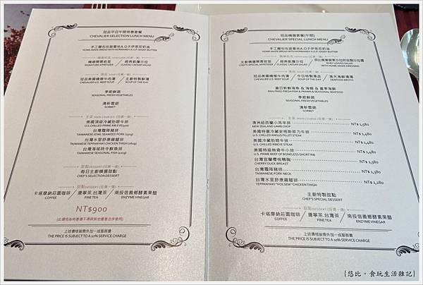 長榮桂冠 冠品鐵板燒-1.jpg
